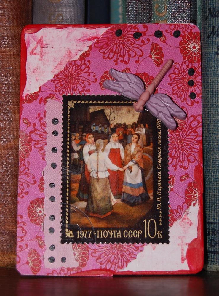Card 23