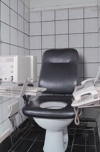 Toilet_office