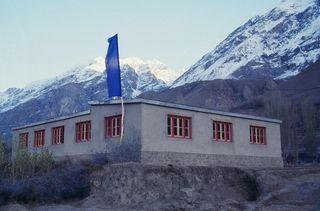 KorpheSchool